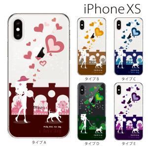 スマホケース iphonexs スマホカバー 携帯ケース アイフォンxs TPU素材 カバー 犬 お散歩ドッグ|kintsu