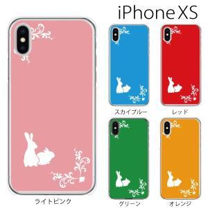 スマホケース iphonexs ケース スマホカバー 携帯ケース アイフォンxs ハード カバー 2匹のうさぎ TYPE1ウサギ|kintsu