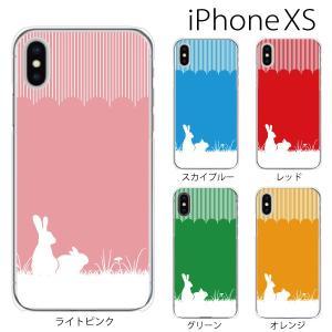スマホケース iphonexs ケース スマホカバー 携帯ケース アイフォンxs ハード カバー 2匹のうさぎ TYPE2 ウサギ|kintsu