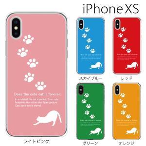 スマホケース iphonexs ケース スマホカバー 携帯ケース アイフォンxs ハード カバー まったり伸び ねこ ネコ キャット kintsu