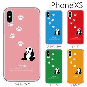 スマホケース iphonexs ケース スマホカバー 携帯ケース アイフォンxs ハード カバー パンダ あしあと kintsu