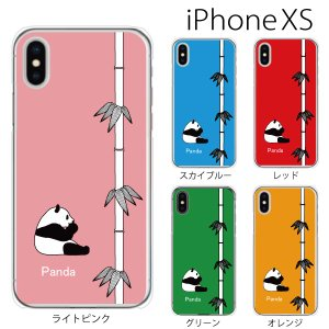 スマホケース iphonexs ケース スマホカバー 携帯ケース アイフォンxs ハード カバー パンダ 竹 kintsu