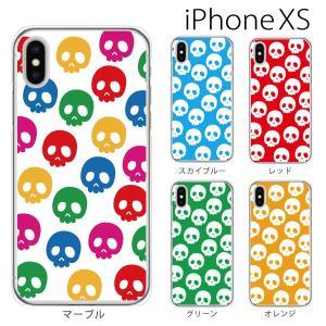 スマホケース iphonexs ケース スマホカバー 携帯ケース アイフォンxs ハード カバー ドット ドクロ|kintsu