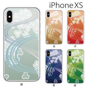 スマホケース iphonexs ケース スマホカバー 携帯ケース アイフォンxs ハード カバー 和柄 WAGAKI kintsu