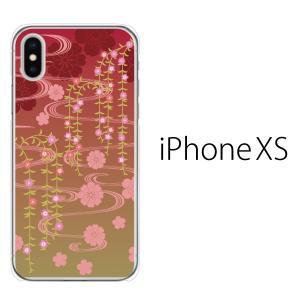 スマホケース iphonexs ケース スマホカバー 携帯ケース アイフォンxs ハード カバー 和柄 枝垂桜 kintsu