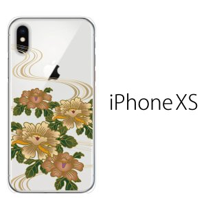 スマホケース iphonexs ケース スマホカバー 携帯ケース アイフォンxs ハード カバー 牡丹とせせらぎ kintsu