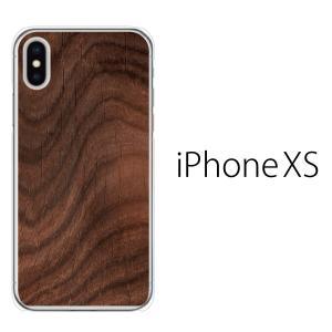 スマホケース iphonexs ケース スマホカバー 携帯ケース アイフォンxs ハード カバー 木目 TYPE1 kintsu