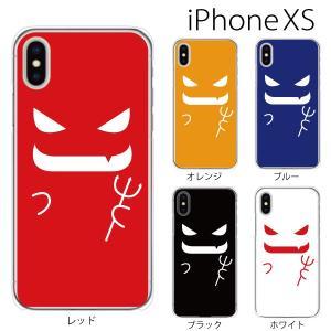 スマホケース iphonexs ケース スマホカバー 携帯ケース アイフォンxs ハード カバー デビル 小悪魔|kintsu