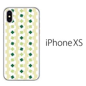スマホケース iphonexs ケース スマホカバー 携帯ケース アイフォンxs ハード カバー 四葉クローバー ボーダー|kintsu
