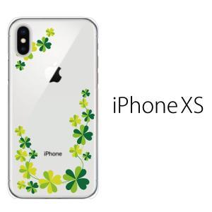 スマホケース iphonexs スマホカバー 携帯ケース アイフォンxs TPU素材 カバー 四葉クローバー クリア|kintsu