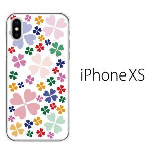 スマホケース iphonexs ケース スマホカバー 携帯ケース アイフォンxs ハード カバー 四葉クローバー ミックス|kintsu