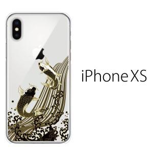 スマホケース iphonexs ケース スマホカバー 携帯ケース アイフォンxs ハード カバー 黄金の昇鯉 kintsu
