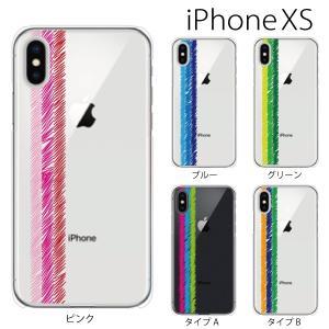 スマホケース iphonexs スマホカバー 携帯ケース アイフォンxs TPU素材 カバー アップルマーク らくがきライン|kintsu