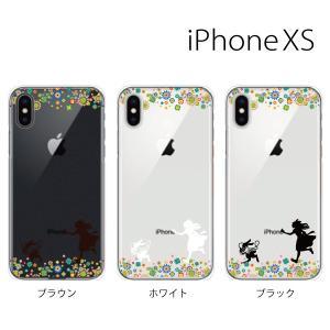 スマホケース iphonexs スマホカバー 携帯ケース アイフォンxs TPU素材 カバー アップルマーク うさぎとアリスの追いかけっこ|kintsu