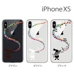 スマホケース iphonexs ケース スマホカバー 携帯ケース アイフォンxs ハード カバー アップルマーク ラッパ吹きのうさぎ アリス|kintsu