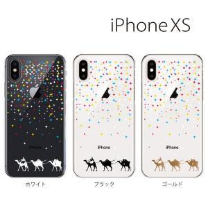 スマホケース iphonexs スマホカバー 携帯ケース アイフォンxs TPU素材 カバー 星降る砂漠の夜 マルチ|kintsu