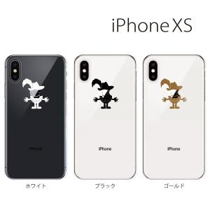 スマホケース iphonexs ケース スマホカバー 携帯ケース アイフォンxs ハード カバー リンゴ銃士|kintsu
