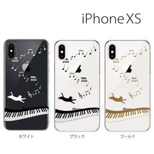 スマホケース iphonexs ケース スマホカバー 携帯ケース アイフォンxs ハード カバー 音符とじゃれる猫|kintsu