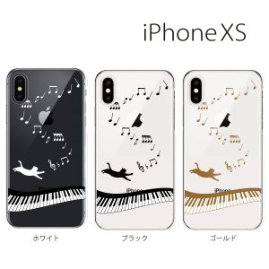 スマホケース iphonexs スマホカバー 携帯ケース アイフォンxs TPU素材 カバー 音符とじゃれる猫|kintsu