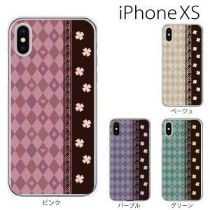 スマホケース iphonexs ケース スマホカバー 携帯ケース アイフォンxs ハード カバー ハーリキン・チェックと四葉 クローバー|kintsu
