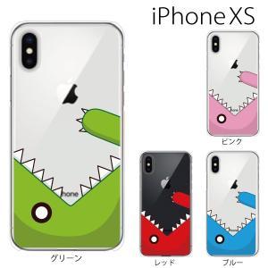 スマホケース iphonexs ケース スマホカバー 携帯ケース アイフォンxs ハード カバー 怪獣がまるかじり|kintsu