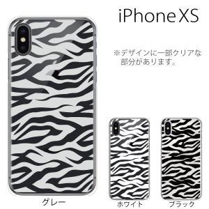 スマホケース iphonexs ケース スマホカバー 携帯ケース アイフォンxs ハード カバー 虎柄クリア アニマル 反転シリーズ|kintsu