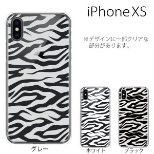 スマホケース iphonexs スマホカバー 携帯ケース アイフォンxs TPU素材 カバー 虎柄クリア アニマル 反転シリーズ|kintsu