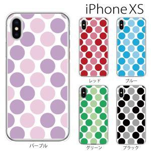 スマホケース iphonexs ケース スマホカバー 携帯ケース アイフォンxs ハード カバー パステル ドット柄 水玉 TYPE1|kintsu