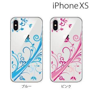 スマホケース iphonexs ケース スマホカバー 携帯ケース アイフォンxs ハード カバー ジャックと豆の木 蔦 蔓 クリア|kintsu