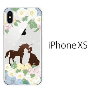 スマホケース iphonexs スマホカバー 携帯ケース アイフォンxs TPU素材 カバー ユニコーンとお姫様 ファンタジー|kintsu