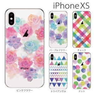 スマホケース iphonexs ケース スマホカバー 携帯ケース アイフォンxs ハード カバー 水彩 クリア|kintsu