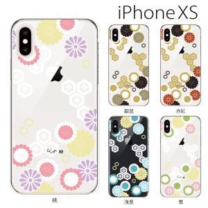 スマホケース iphonexs ケース スマホカバー 携帯ケース アイフォンxs ハード カバー 菊と亀甲 和柄 kintsu