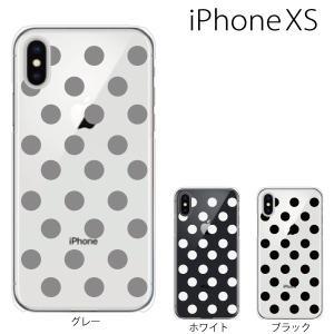 スマホケース iphone xs max ケース スマホカバー 携帯ケース アイフォンxs マックス tpu カバー ドット柄 水玉 クリアタイプ TYPE4|kintsu