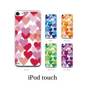 iPod TOUCH 7 6 5 ケース カバー / ハートがたくさん♪ハートフル (ipodタッチ...