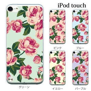 iPod TOUCH 7 6 5 ケース カバー / ローズ フラワー 薔薇 (ipodタッチ iPod touchカバー ipodtouch5カバー ケース)|kintsu
