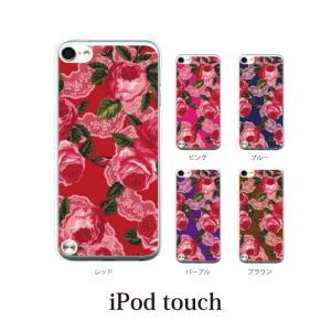 iPod TOUCH 7 6 5 ケース カバー / ローズ フラワー 薔薇 レース (ipodタッチ iPod touchカバー ipodtouch5カバー ケース)|kintsu