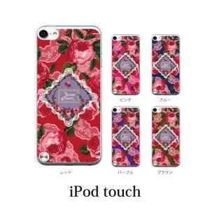 iPod TOUCH 7 6 5 ケース カバー / ローズフラワー 薔薇 BONNE ANNEF (ipodタッチ iPod touchカバー ipodtouch5カバー ケース)|kintsu