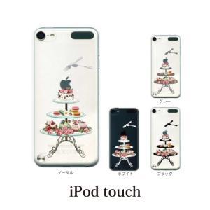 iPod TOUCH 7 6 5 ケース カバー / スウィートロマンティック / (ipodタッチ iPod touchカバー ipodtouch5カバー ケース)|kintsu