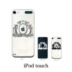 iPod TOUCH 7 6 5 ケース カバー / アンティークミラー / (ipodタッチ iP...