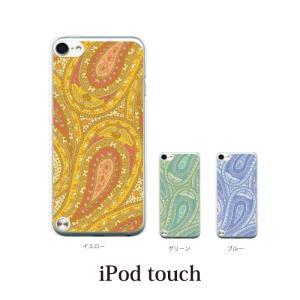 iPod TOUCH 7 6 5 ケース カバー / ペイズリー TYPE1 (ipodタッチ iPod touchカバー ipodtouch5カバー ケース)|kintsu