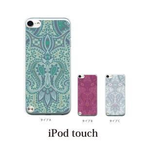 iPod TOUCH 7 6 5 ケース カバー / ペイズリー TYPE3 (ipodタッチ iPod touchカバー ipodtouch5カバー ケース)|kintsu
