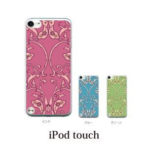 iPod TOUCH 7 6 5 ケース カバー / ペイズリー TYPE6 (ipodタッチ iPod touchカバー ipodtouch5カバー ケース)|kintsu