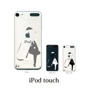 iPod TOUCH 7 6 5 ケース カバー / スノーボード スノボー / (ipodタッチ iPod touchカバー ipodtouch5カバー ケース)|kintsu