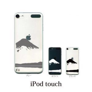 iPod TOUCH 7 6 5 ケース カバー / マウンテン / (ipodタッチ iPod touchカバー ipodtouch5カバー ケース)|kintsu