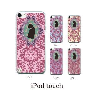 iPod TOUCH 7 6 5 ケース カバー / アンティーク キャット ねこ (ipodタッチ...