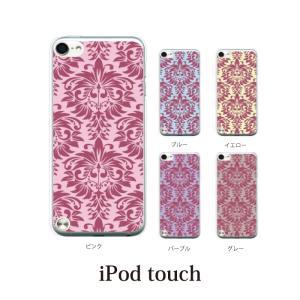 iPod TOUCH 7 6 5 ケース カバー / アンティーク模様 (ipodタッチ iPod ...