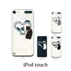 iPod TOUCH 7 6 5 ケース カバー / アンティーク ハートキャット ねこ / (ip...
