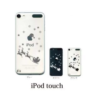 iPod TOUCH 7 6 5 ケース カバー / サンタクロース クリア / (ipodタッチ ...