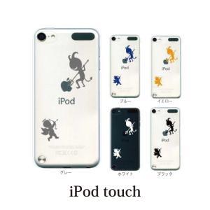 iPod TOUCH 7 6 5 ケース カバー / 天使と悪魔 エンジェル デビル / (ipod...