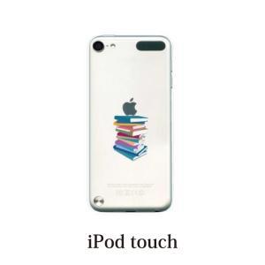 iPod TOUCH 7 6 5 ケース カバー / The Book 本 書籍積み / (ipod...